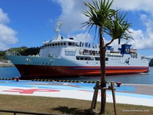 Die Fähre von Aka nach Zamami - irgendwie sieht auch der Hafen auf Aka einfach nur nach Urlaub aus