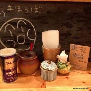 Nette und liebe gestaltete Deko im Restaurant Mahoroba in Naha (Okinawa; Japan)