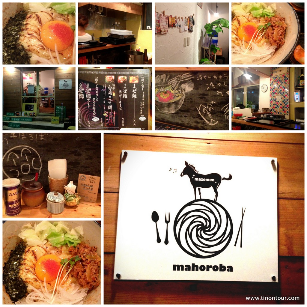 Impressionen vom Restaurant Mahoroba in Naha (Okinawa; Japan)
